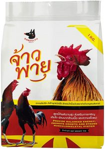 RANDOLPH Vitamin Supplements for Fighting Rooster